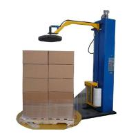 Quality Airport Luggage Automatic Pallet Stretch Film Wrapping Machine for sale