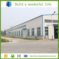 Quality HEYA steel structure workshop fabric buildings finance project for sale for sale