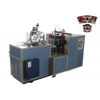 China 160 - 500 GSM Double PE Coated Paper Cup Forming Machine With Three Gear Wheel on sale