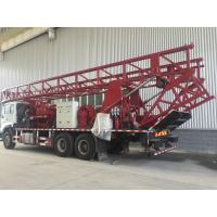 Quality 15m long mast Double Power double winch 600m  truck-mounted water well rotary drilling rig for sale
