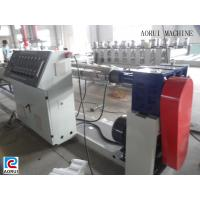 Quality PET Plastic Granulating Machine Fully Automatic Single Screw CSA for sale