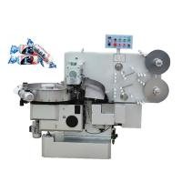 China Double Twist Toffee Candy Packing Machine With Computer Controller 600 pcs/min on sale