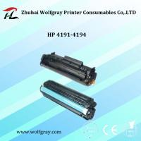 Quality Compatible for HP C4194A toner cartridge for sale