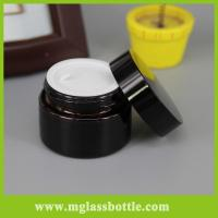 Quality Cosmetic glass jars makeup containers for skin care for sale