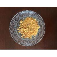 Quality Nutritional supplement CAS:8002-43-5 lecithin content: 99% character: yellowish powder. for sale