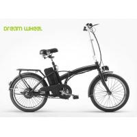 China Commuting Fastest Electric Bicycle 8ah Battery 25km / H Electric Foldable Bike With Expanding Brake on sale