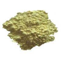 China Yellow Niobium Chloride Powder NbCl5 CAS 10026-12-7 Catalytic Applications on sale