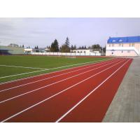 Quality FIFA approved rubber running track for sale