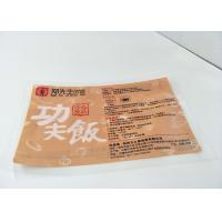 Quality Energy Saving Retort Pouch Packaging , Yang Zhou Fried Rice Retort Food Packaging for sale