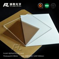 Quality Hard Coating ESD PMMA Acrylic Sheet Anti Reflective Performance , Good Impact Resistance for sale