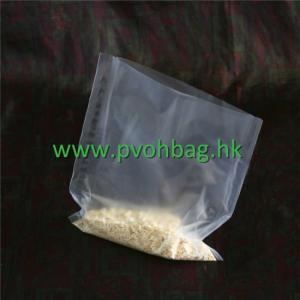 Quality PVA Fishing Bait Bag for sale