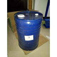 Buy cheap 95% TC dimefluthrin from Wholesalers