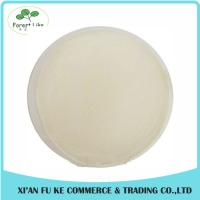 Buy 100% Pure Natural Xanthan Gum Extract Powder at wholesale prices