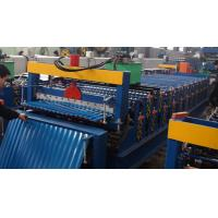 Quality corrugated iron roofing machine china for sale