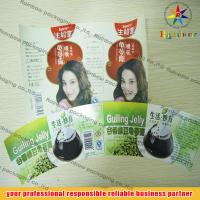 Quality Waterproof Colorful PET Shrink Sleeve Printing Folding for Beverage for sale