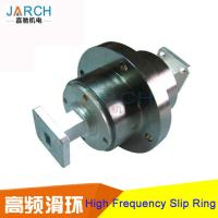 Quality Signal Transmission High Frequency Slip RingBrass Galvanizing For Air Traffic Control for sale