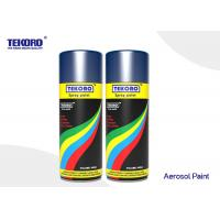 Quality Multi - Purpose Aerosol Spray Paint Gloss Finish Various Colors Available for sale