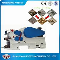 Quality Factory supply drum wood chipper wood chip machine with high quality for sale