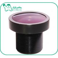 F2.2 152°112°80° Wide Angle 2.8 Mm Cctv Lens , 5mp IP Security CameraLens