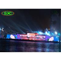 Buy cheap Hot-style SMD P3.91 Full Color LED Display Rental For large Stage open/ indoor from wholesalers