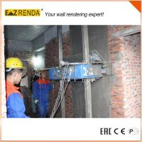 Buy cheap Cement Wall Gypsum Plastering Machine / Lime Plaster Machine from wholesalers
