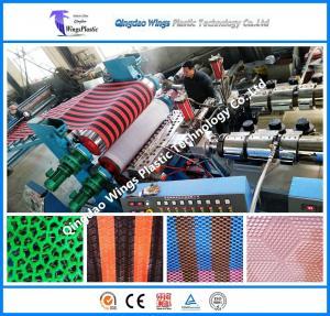 China Plastic PVC Floor Sheet Extruder Machine PVC Anti Slip Flooring Mat Production Line on sale