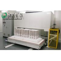 Buy 1600 ℃ air preheating elevator furnace at wholesale prices