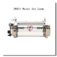 China JW851 high speed single nozzle water jet loom on sale