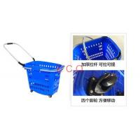 Quality Unfolding Movable Grocery Shopping Basket for sale
