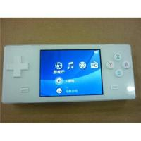 Buy Wholesale - -New Arrival 3D PSP,Game king+MP5+TV-OUT-A320-4GB at wholesale prices