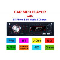 China Enabled Bt Car Stereo Bluetooth Cd Player For Car Iso Cable Optional on sale