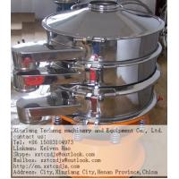 Quality vibrating sieve for tomato paste for sale