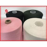 Quality Knitting 100 Percent Polyester Spun Dyed Polyester Yarn , Polyester Ring Spun Yarn for sale