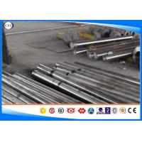 Quality ΓOCT 4543 20XH2M steel plate /Gost (20XH2M) Steel Pipe for sale