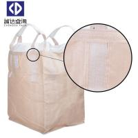Quality Plastic Laminated Polypropylene Bags 95 X 95 X 130cm Eco Friendly Material for sale