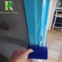 Quality 0.03-0.2mm Customized Adhesive Protective Film for PVC  Window Profile for sale