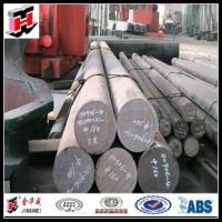 Quality Forged P20 Steel Round Bar for sale