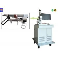 Quality Automatic Optical Fiber Laser Marking Machine Multifunctional With Protable Handles for sale