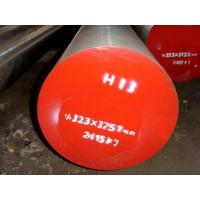 Quality AISI H13 Hot Work Tool Steel Round Bar For Hot Squeezing Mould With Erosion Resistance for sale