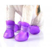 China Pet supplies silicone rain boots, non-slip pet shoes, candy color fashion cute dog shoes,red,yellow,pink,black; on sale