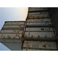 China Used Stainless Steel Reefers For SaleHigh Cube Shipping Container Sizes 13.11m Length on sale