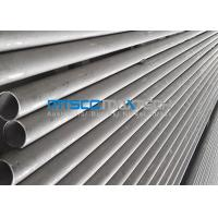 China ASTM A790 Big Duplex Steel Pipe 6000mm Stainless Seamless Cold Rolled Pipe on sale