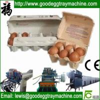 Quality Egg tray plant(FC-ZMW-3) for sale