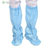 China Workshop Dust-free esd anti static work boots Cleanroom safety long booties with soft anti slip sole on sale