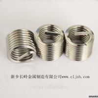 Quality xinxiang bashan Stainless steel galvanized M16 Wire Thread Insert for sale