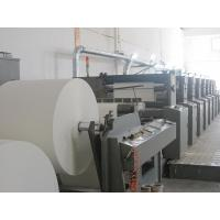 Wuhan Xinhengyue Industry And Trade Co., Ltd.