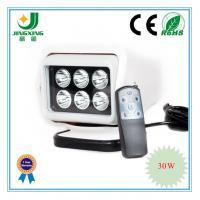 Quality White 30w cree remote controlled led truck lights for sale