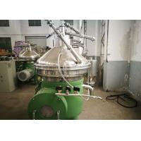 Quality Continuous Centrifugal Separator / Disc Separator Centrifuge Food Grade Stainless Steel for sale