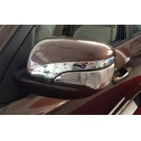 Quality Auto Exterior Trim Parts Chromed Side Mirror Garnish For Haima S7 2013 2015 for sale