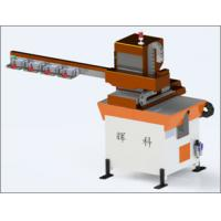 Quality nuts,metals swing arm punching robot FITyou automatic nuts walking forging robot for sale